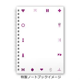 ジャスティン・ビーバー - ジャーナルズ~デラックス・エディション