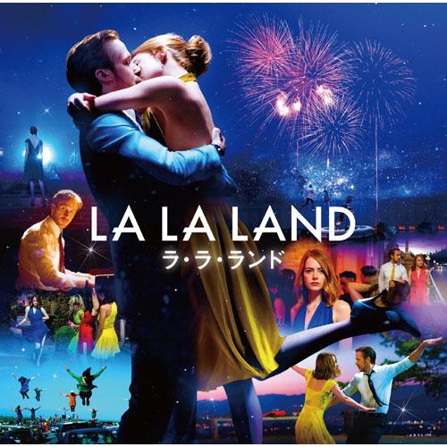 ラ・ラ・ランド - オリジナル・サウンドトラック[CD] - ヴァリアス・アーティスト - UNIVERSAL MUSIC JAPAN