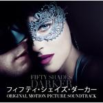 フィフティ・シェイズ・ダーカー (オリジナル・サウンドトラック)