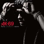 AK-69 - With You ~10年、20年経っても~ / KINGPIN
