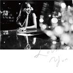 Crystal Kay - Lovin' You