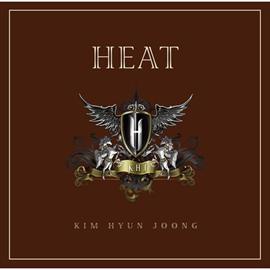 キム・ヒョンジュン - HEAT