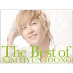 キム・ヒョンジュン - The Best of KIM HYUN JOONG