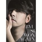 リュ・シウォン - AGAIN