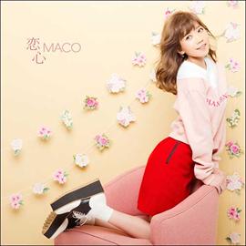 MACO - 恋心
