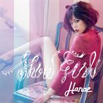ハナエ - SHOW GIRL