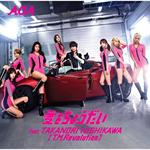 AOA - 愛をちょうだい feat.TAKANORI NISHIKAWA(T.M.Revolution) Type A