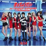 AOA - 愛をちょうだい feat.TAKANORI NISHIKAWA(T.M.Revolution) Type B
