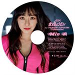 AOA - 愛をちょうだい feat.TAKANORI NISHIKAWA(T.M.Revolution)