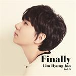 イム・ヒョンジュ - FINALLY(デラックス・エディション)