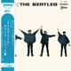 ザ・ビートルズ - ミート・ザ・ビートルズ<JAPAN BOX>