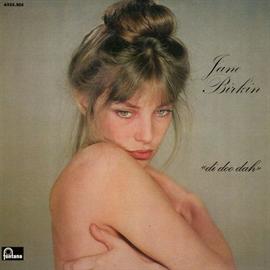 ジェーン・バーキン - 雌豹のささやき(ディ・ドゥ・ダー)