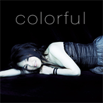 辛島美登里 - colorful