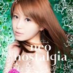 Machi Okabe - Neo Nostalgia