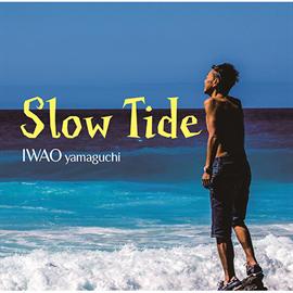 ヤマグチイワオ - Slow Tide