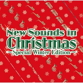 東京佼成ウインドオーケストラ - ニュー・サウンズ・イン・クリスマス ~スペシャル・ウィンター・エディション~
