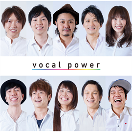vocal power - vocal power