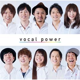 vocal power - vocal power