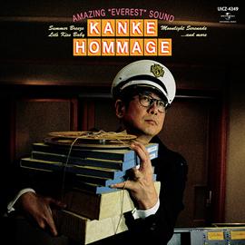 カンケ - HOMMAGE