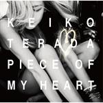 寺田恵子 - PIECE OF MY HEART