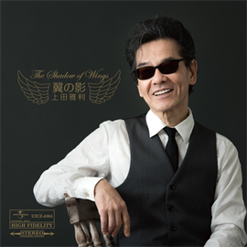 上田雅利 - 翼の影