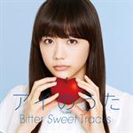 アイのうた Bitter Sweet Tracks→mixed by Q;indivi+