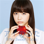 V.A. - アイのうた Bitter Sweet Tracks→mixed by Q;indivi+