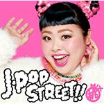 ヴァリアス・アーティスト - J-POP STREET!! 桃MIX MIXED BY DJ WILDPARTY