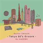 ヴァリアス・アーティスト - Butter Smooth -Tokyo 90's Groove- DJ HASEBE