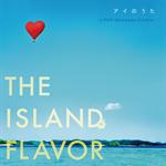 アイのうた THE ISLAND FLAVOR ~J-POP Okinawan Covers~