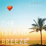 ヴァリアス・アーティスト - アイのうた THE ISLAND BREEZE ~Best Hit Instrumental~