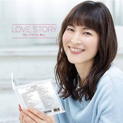 Love Story ~ドラマティック・...