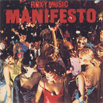 ロキシー・ミュージック - マニフェスト
