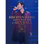 """キム・ヒョンジュン - KIM HYUN JOONG JAPAN TOUR 2015 """"GEMINI"""" -また会う日まで"""