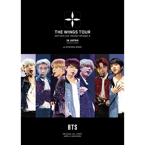 2017 BTS WINGS TOUR IN JAPAN SPECIAL EDITION Kyocera Dome 20p Photobook Poster