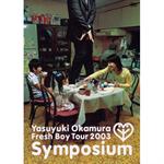Symposium ~岡村靖幸 フレッシュボーイTOUR 2003~