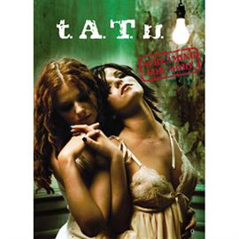 t.A.T.u. - スクリーミング・フォー・モア