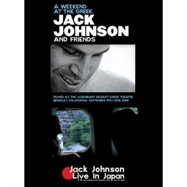 ジャック・ジョンソン - ア ウィークエンド・アット・ザ・グリーク/ライヴ・イン・ジャパン[通常盤 ]