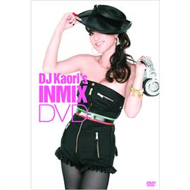 V.A. - DJ KAORI'S INMIX DVD[通常盤]