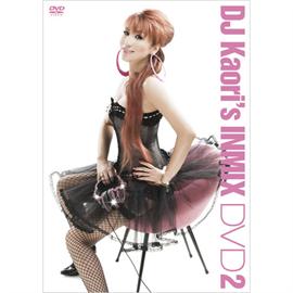 V.A. - DJ KAORI'S INMIX DVD2[通常盤]