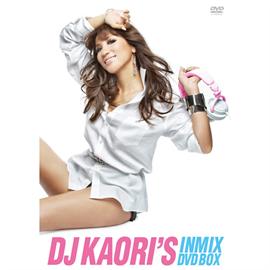 V.A. - DJ KAORI'S INMIX DVD BOX