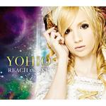 REACH the SKY ~デラックス・エディション
