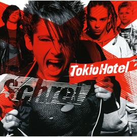 トキオ・ホテル - トキオ・ホテル