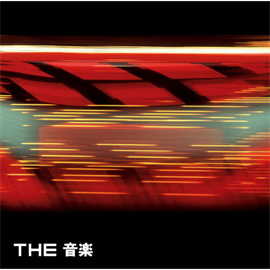 ザ・ミュージック - THE SPIKE EP