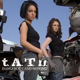t.A.T.u. - デンジャラス・アンド・ムーヴィング