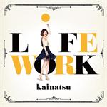 kainatsu - LiFEWORK