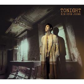 キム・ヒョンジュン - TONIGHT