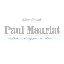 ポール・モーリア - ポール・モーリアのすべて~日本が愛したベスト50曲<DVD付デラックス・エディション>