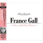 フランス・ギャル - フランス・ギャル~ベスト・セレクション