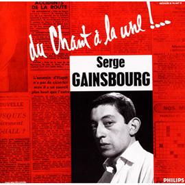 セルジュ・ゲンスブール - 第1面のシャンソン